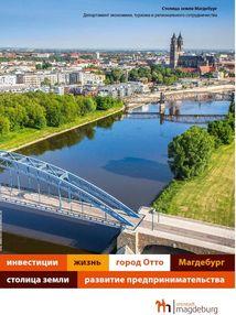 Ansicht Flyer- Wirtschaftsstandort Ottostadt Magdeburg - Russisch