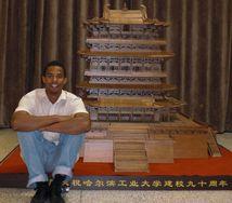 Student Harbin